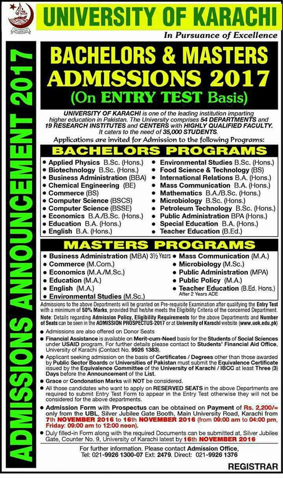 karachi-university-bachelors-and-masters-admissions-2017
