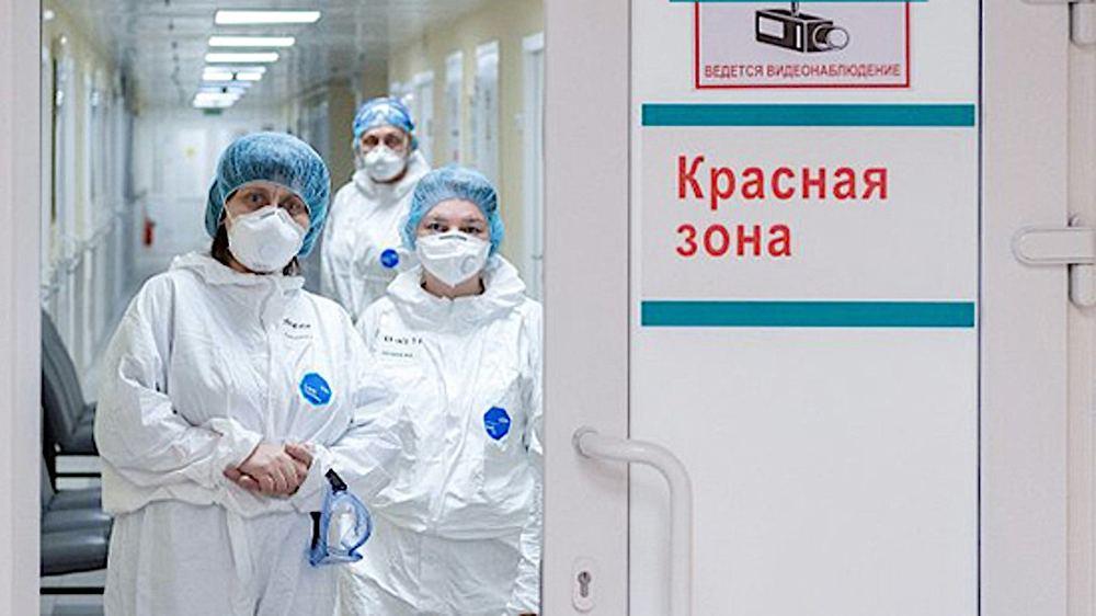 Выплаты медикам в ноябре 2020 года за коронавирус в России: последние новости