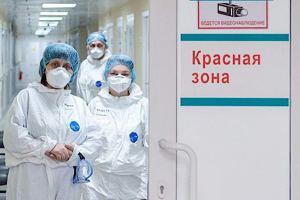 Какие выплаты медикам в октябре 2020 года за коронавирус в России — последние новости сегодня
