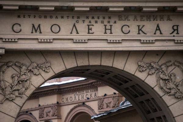 Когда откроют станцию метро «Смоленская» Арбатско-Покровской линии