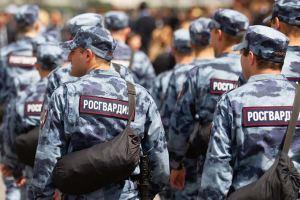 Дают ли премии Росгвардии до Нового 2021 года Россия — последние новости
