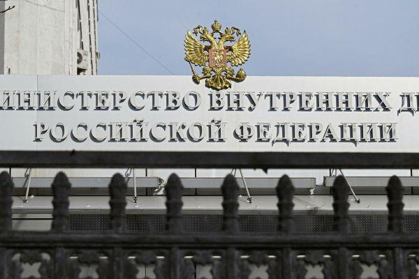 Реформа, сокращение и пенсии МВД в 2021 году в России —  последние новости