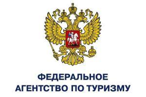 Есть или нет ограничения въезда в Крым май-июнь 2021 года — последние новости