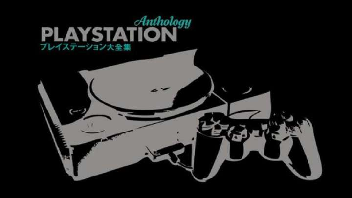 Conoce el libro The Playstation Anthology: Classic Edition