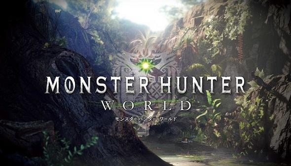 Monster Hunter: World se prepara para su primera gran actualización