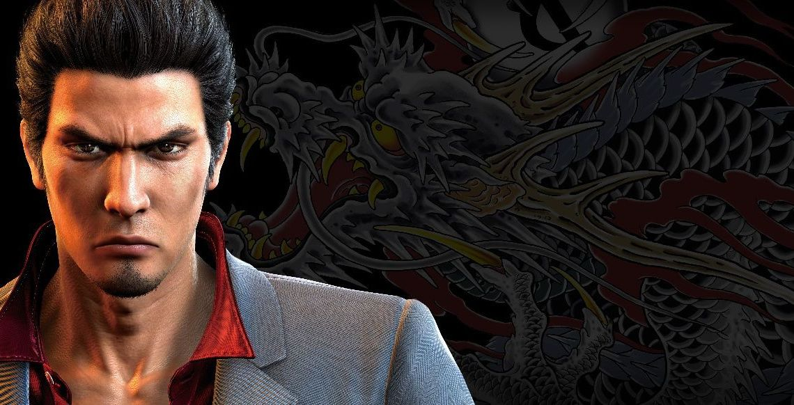 Avance | Yakuza 6: The Song of Life
