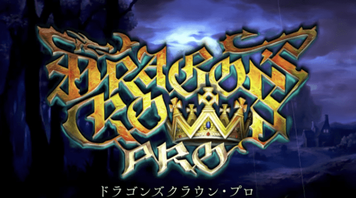 Avance | Dragon's Crown Pro