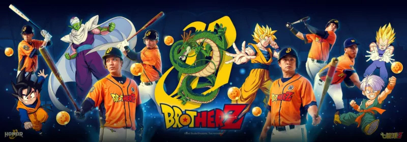 Un equipo de Taiwan utilizará indumentaria basada en Dragon Ball Z