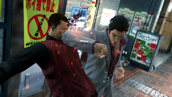 Ya disponible una demostración jugable del remaster de Yakuza 3 para PlayStation 4
