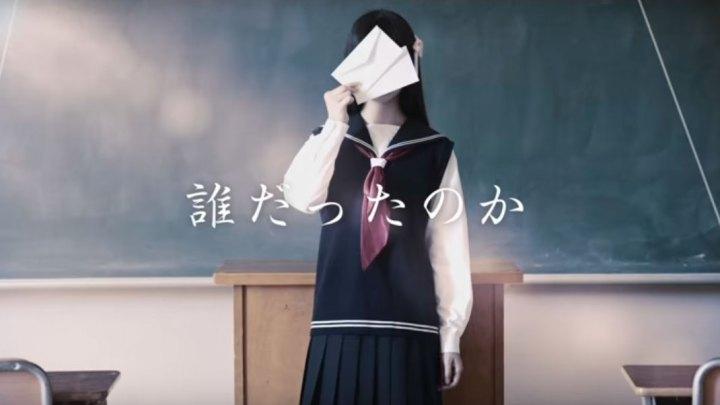 Kadokawa Games presenta el primer tráiler de Root Letter: Last Answer