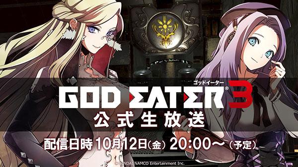 God Eater 3 presentará sus novedades en un nuevo directo durante la próxima semana
