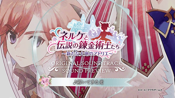 Nelke & the Legendary Alchemists: Ateliers of the New World nos deleita con su BSO en un nuevo víeo