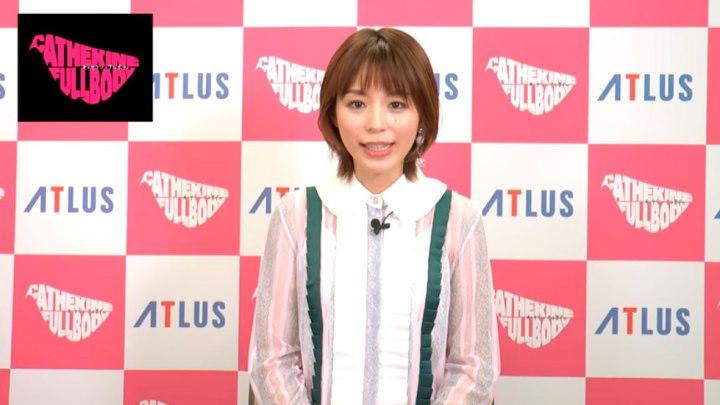 Haruka Tomatsu será una de las voces que veremos en el primerDLC de Catherine: Full Body