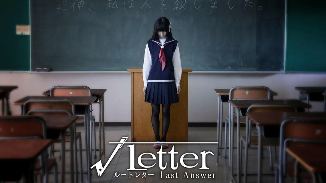Listado el lanzamiento de Root Letter: Last Answer en Australia, que abriría las puertas a su salida en Occidnete