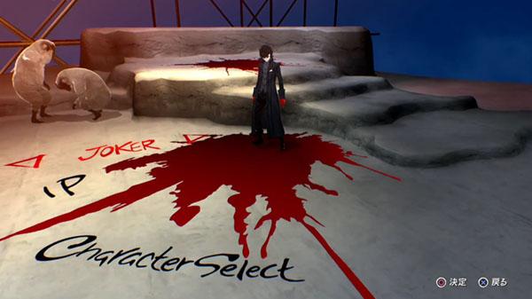 Joker (personaje de Persona 5) llega a Catherine: Full Body como DLC | Descúbrelo en su primer gameplay