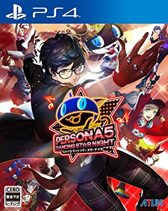Persona Endless Night Collection