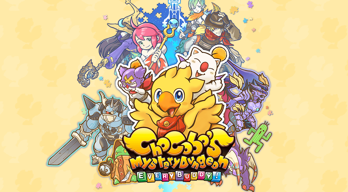 Ya disponible Chocobo's Mystery Dungeon: Every Buddy! para PS4 y Switch | Tráiler argumental