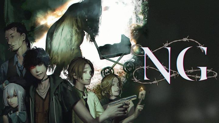 NG, la secuela espiritual de Death Mark, tendrá una demo el próximo mes de febrero