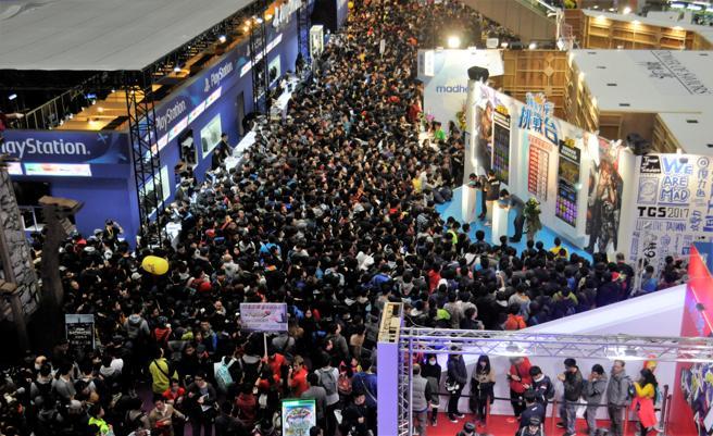 Bandai Namco presentará un nuevo videojuego durante la Taipei Game Show 2019