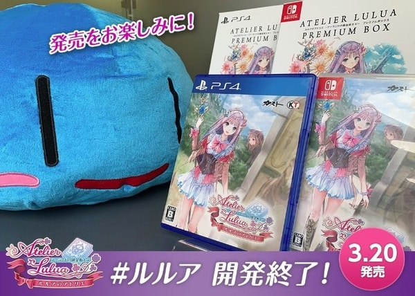 Atelier Lulua: The Scion of Arland ya es Gold