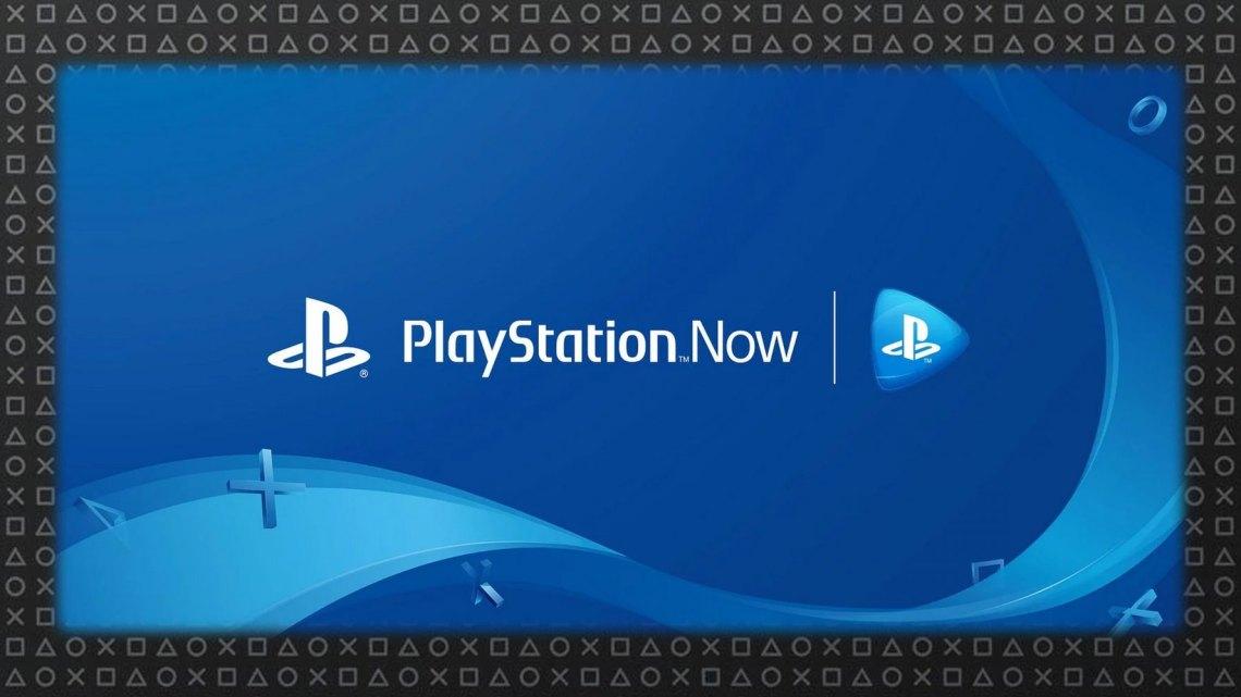 Impresiones   PlayStation Now – Así funciona el nuevo servicio de Sony ya disponible en España