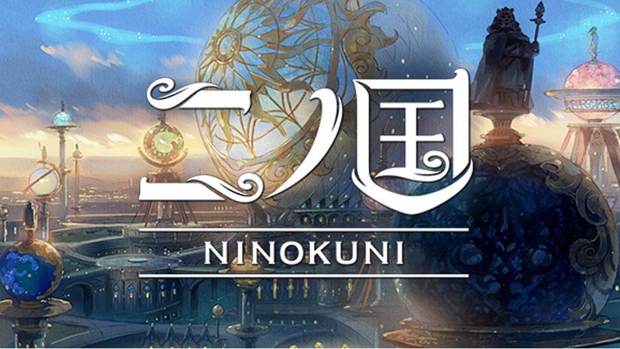El film sobre Ni No Kuni se presenta en su primer tráiler