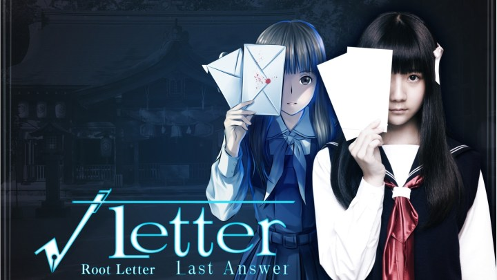 PQube anuncia el lanzamiento en Europa de Root Letter: Last Answer para PS4, Switch y PC