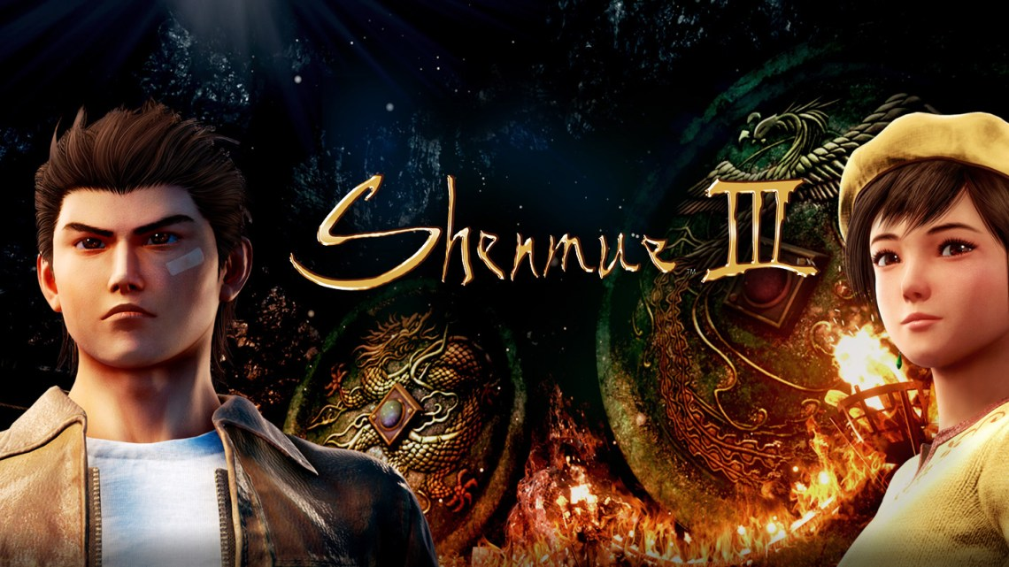 Shenmue III celebra su reciente lanzamiento con un documental sobre la saga