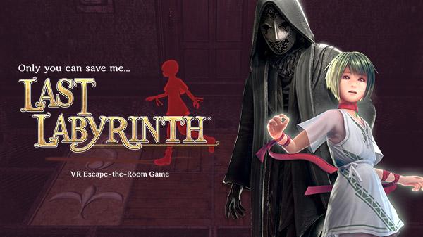 Last Labyrinth muestra sus posibilidades virtuales en un nuevo tráiler