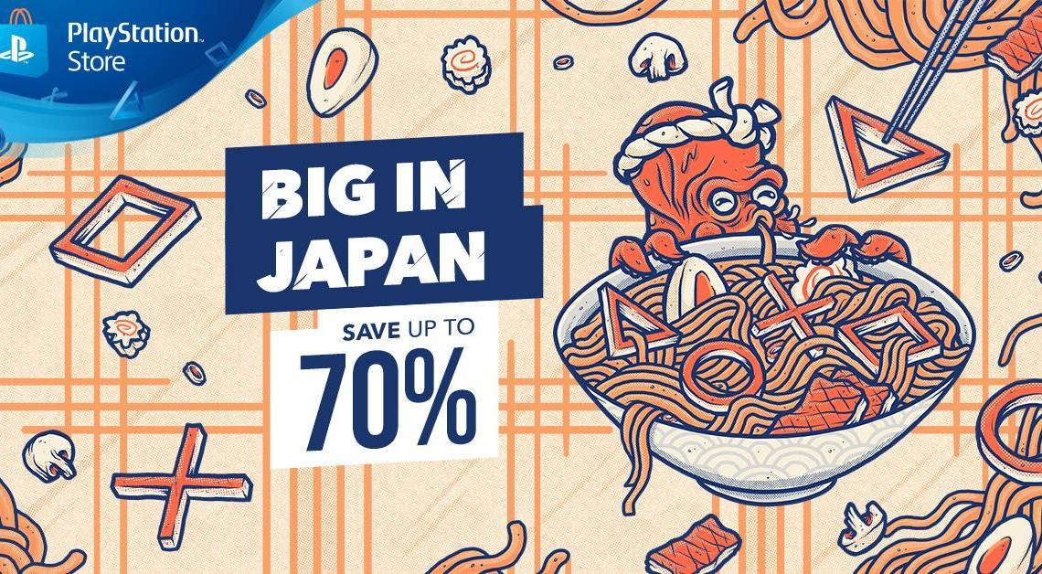 Arranca la promoción 'Big in Japan' en PlayStation Store con descuentos de hasta el 70%
