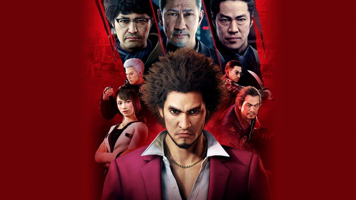 Yakuza: Like a Dragon confirma su llegada a Europa para PS4, Xbox One, Xbox Series X y PC