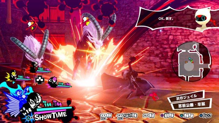Persona 5 Scramble podría lanzarse en occidente con el nombre de Persona 5 Strikers | Nuevo gameplay