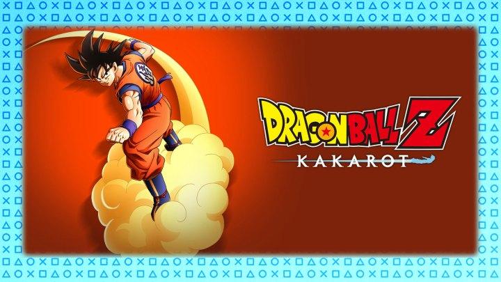 Avance | Dragon Ball Z: Kakarot
