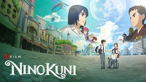 La película de Ni No Kuni ya tiene fecha de estreno en occidente