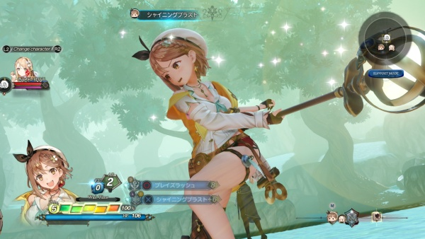 Atelier Ryza 2: Lost Legends & the Secret Fairy recibe nuevo ...