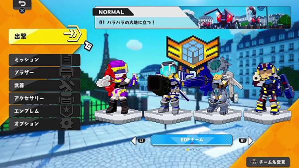 Earth Defense Force: World Brothers exhibe su jugabilidad en un gameplay inédito