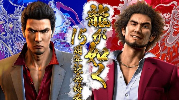 El 8 de diciembre se descubrirá el futuro de la saga Yakuza