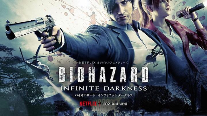 Resident Evil: Infinite Darkness muestra nuevo poster e imágenes