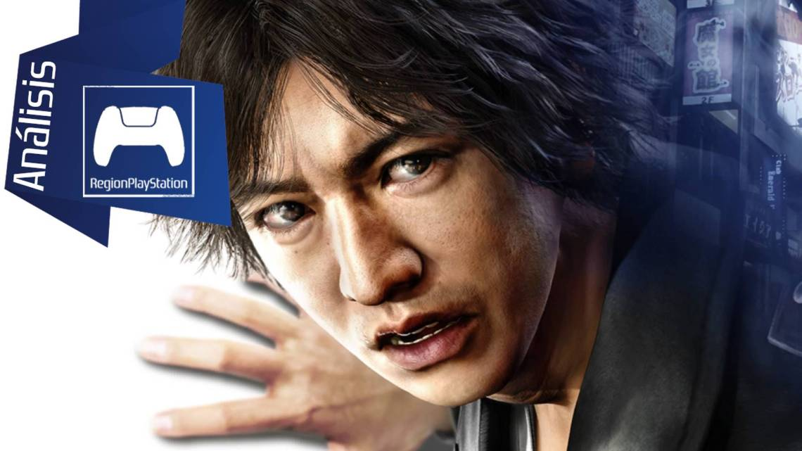Análisis | Judgment – PS5