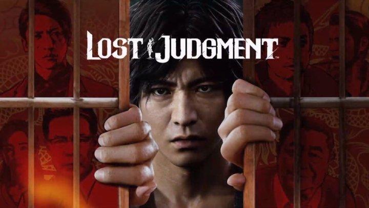 Anunciado Lost Judgment para el 24 de septiembre de 2021
