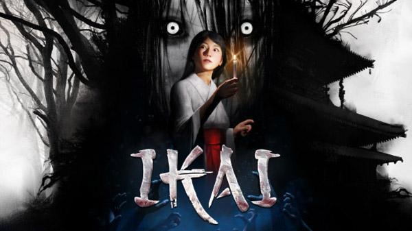 El juego de terror psicológico Ikai, confirma su lanzamiento en PS5, PS4, Switch y PC