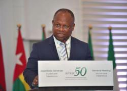 Rwanda: Africa50 fund to invest $ 400 million in future Kigali Innovation City.