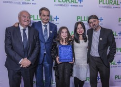 Be the first to apply for the PLURAL+ Youth Video Festival 2019 Launched by UNAOC and IOM