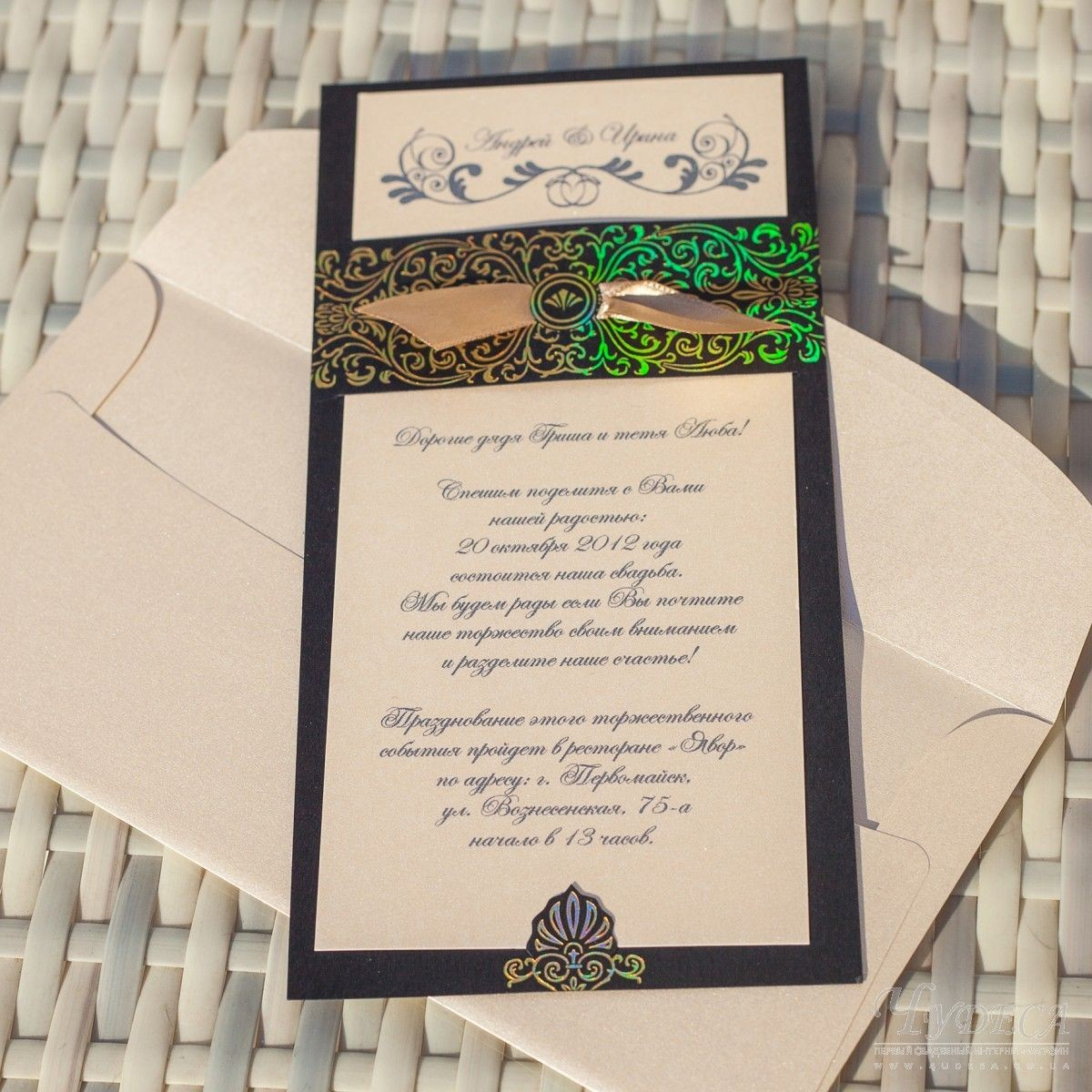 Blue And Silver Wedding Invitations Pleasing Wedding Dress Against Royal Blue And Silver Wedding