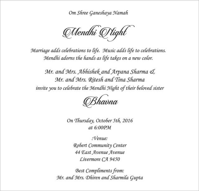 Traditional Wedding Invitation Gallery Fine Artrhmarinagalleryfineartcom Traditional Wedding