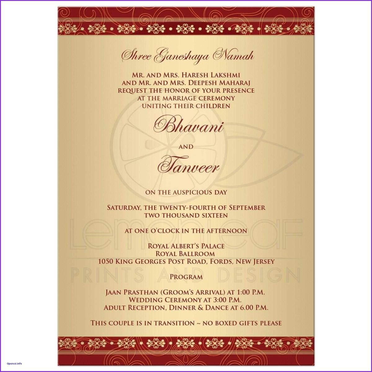 Wedding Invitations Indian Invitations Hindu Wedding Sample
