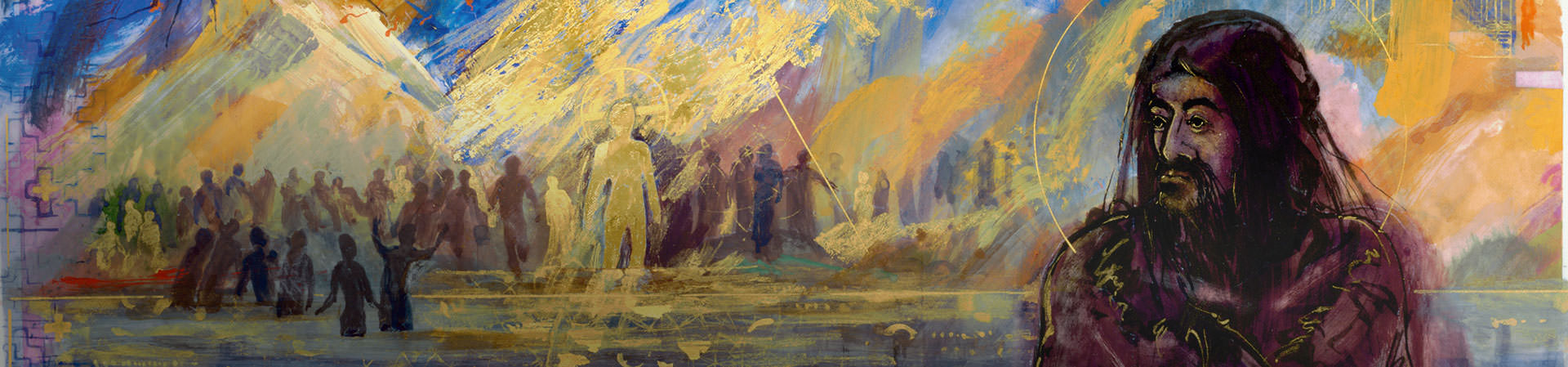 Baptism of Jesus, Donald Jackson, Copyright 2002, The Saint John's Bible, Saint John's University, Collegeville, Minnesota USA. Used by permission. All rights reserved.