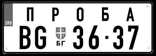 Nove registarske tablice