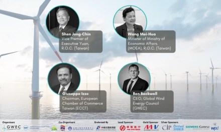 offshore wind power industry in Taiwan