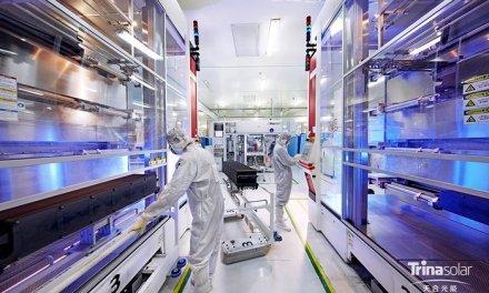 Trina Solar announces plan to add 8.5GW solar cell plant in Jiangsu